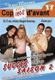 Copines d'avant Le Th��tre des Blancs Manteaux Affiche