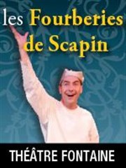 Les Fourberies de Scapin Th��tre Fontaine Affiche
